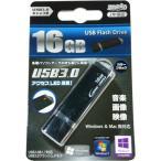 【数量限定☆在庫限り】 HIDISC USB 3.0 フラッシュドライブ 16GB キャンプ式 ブラック HDP2UF16G3BK 【メール便対象商品合計2個までOK】