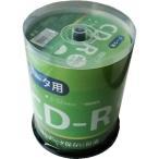 HIDISC CD-R データ用 700MB 2-52倍速対応 100枚 スピンドルケース入り ワイドプリンタブル インクジェット対応 YMLCR80GP100