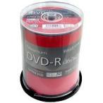 Maximum CPRM対応 録画用DVD-R 16倍速対応 100枚 ワイド印刷対応 MXDR12JCP100 地デジ録画に最適!