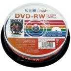 HIDISC ビデオ用 CPRM対応 DVD-RW 2倍速対応 10枚 スピンドルケース入り ワイドプリント対応 HDDRW12NCP10