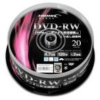 HIDISC DVD-RW くり返し録画用 CPRM対応 120分 1-2倍速対応 20枚 スピントルケース入り ホワイトワイドプリンタブル インクジェットプリンタ対応 NSVDW12NP20