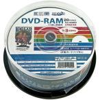 【お取り寄せ】HIDISC  (CPRM対応) 録画用 DVD-RAM 2-3倍速 スピンドル20枚 HIDISCレーベル HDDRM12P20