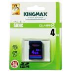 【数量限定☆在庫限り】KINGMAX SDHCカード class4 4GB KM-SDHC4X4GKS【メール便対象商品合計2個までOK】