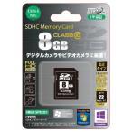 HIDISC SDHCカード 8GB CLASS10 UHS-I対応 HDSDH8GCL10UIJP 【メール便OK】