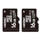HIDISC microSDHCカード 16GB CLASS10 UHS-I対応 HDMCSDH16GCL10UIJPx2 【メール便OK】