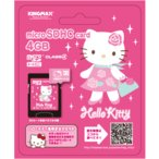 ハローキティ Micro SD 4GB KIT-MCSD4G  【メール便OK】