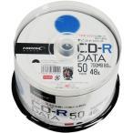 【TYコードシリーズ】HIDISC CD-R データ用 48倍速 700MB ホワイトワイドプリンタブル スピンドルケース 50枚 TYCR80YP50SP