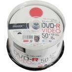 【TYテクノロジーシリーズ】HIDISC DVD-R 録画用16倍速 120分 ホワイトワイドプリンタブル スピンドルケース 50枚 TYDR12JCP50SP