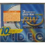 【売り切れ御免】 三菱化学メディア DVD-RWビデオ録画用 CPRM対応 4.7GB 1-2倍速対応 10枚 10mmジュエルケース ホワイト ノンプリンタブル DHW47V10
