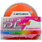 【片面2層】 三菱化学メディアのDVD-R DL データ用(8.5GB )×10枚  DHR85YP10S
