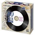 【売り切り御免!在庫限り】「Phono-Rシリーズ」三菱 録音用CD-R 80分5枚 レコード模様でオシャレ!MUR80PHW5
