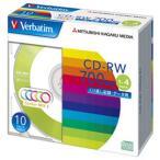 【お取り寄せ】Verbatim データ用CD-RW 700MB 4倍速 10枚 カラーミックスバーベイタム SW80QM10V1