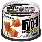 【お取り寄せ】三菱化学メディア 録画用DVD-R(CPRM対応) 1-16倍速 120分(4.7GB) ワイド印刷対応 50枚 スピンドルケース入り VHR12JPP50