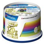 【お取り寄せ】Verbatim CPRM対応 デジタル放送録画用 DVD-R 16倍速 50枚 ワイド印刷対応 バーベイタム VHR12JP50V4 三菱