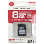 """【リファービッシュ品】【返品交換不可】HIDISC 超高速SDHCカード CLASS10 UHS-I 8GB """"最大読込速度80MB/s"""" CKSDH8GCL10UI【メール便OK】"""