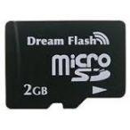 【バルク品】【返品交換不可】Dream Flash microSDカード 2GB プラケース SD変換アダプタ付き AC DF2GB 【メール便OK】