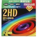 【生産中止商品】maxell 3.5インチ2HDフロッピーディスク 1枚パック 256フォーマット済 紙ケース MF2-256HD.B1K【メール便不可】