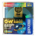 �ޥ����� ������ 3.5����� MO�ǥ����� ��® 640MB 3�� ����ե����ޥå� �����С��饤���б� MAXELL RO-M640(MIX) B3P