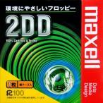 【生産終了品・在庫限り】 Maxell 3.5インチ 2DD フロッピーディスク アンフォーマット 1枚 MFDD.C1K【メール便不可】