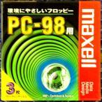 【生産終了品・在庫限り】 マクセル 3.5インチ 2HD フロッピーディスク NEC PC-98用MS-DOSフォーマット(98フォーマット)済 MFHD8.C3P【メール便不可】