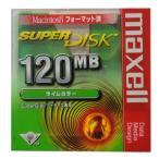 【激レア!】SuperDisk(スーパーディスク)120MB  カラーシェルタイプ ★ ライムカラー ★ SD120MACGN.B1P【メール便不可】