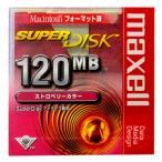 【激レア!】SuperDisk(スーパーディスク)120MB  カラーシェルタイプ ★ ストロベリーカラー ★ SD120MACRE.B1P【メール便不可】