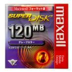 【激レア!】SuperDisk(スーパーディスク)120MB カラーシェルタイプ ★ グレープカラー ★ SD120MACPE.B1P【】メール便不可