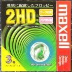 【生産終了品】パソコン/ワープロ用 Maxell3.5型 2HDフロッピーディスク 3枚 アンフォーマット MFHD.C3P【メール便不可】