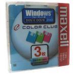 【FD3枚パック!】Maxell3.5型 2HDフロッピーディスク Windowsフォーマット用 カラーミックス MFHD18CC.3P【メール便不可】