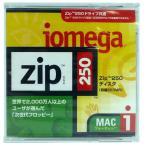 iomega ZIP 250MB MACフォーマット 1枚 ZIP250MAC