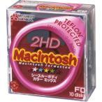 【アウトレット商品】三菱化学メディア 3.5インチ 2HDフロッピーディスク 10枚パック Macintoshフォーマット カラーミックス 2HDM10SM【メール便不可】