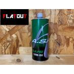 A.S.H. アッシュ PSE 15W-50 1L 部分エステル化学合成油 ASH エンジンオイル