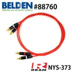 BELDEN ベルデン 88760 NYS373 RCA オーディオケーブル 2本1セット (75cm)