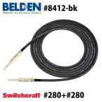 BELDEN ベルデン 8412 ギターシールド SS SWITCHCRAFT (2m)