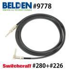BELDEN ベルデン 9778 ギターシールド LS SWITCHCRAFT (3m)
