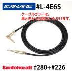 CANARE カナレ L-4E6S ギターシールド SWITCHCRAFT LS (5m)