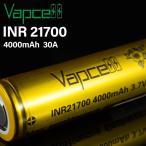 VAPCELL INR21700 4000mah 30A 40T 電子タバコ vape バッテリー バップセル べイプセル 21700 ☆ VAPCELL INR21700 4000mah 30A 40T