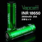 2本セットVAPCELL INR18650 電子タバコ vape バッテリー バップセル メール便無料 べイプセル