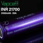 VAPCELL INR21700 3100mah 35A 30T 電子タバコ vape バッテリー バップセル べイプセル ベープセル 21700 ☆ VAPCELL INR21700 3100mah 35A 30T
