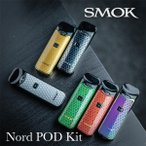 ネックストラップ付き SMOK Nord Pod スターターキット スモック ノード メール便無料 電子タバコ vape POD