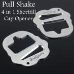 PullShake 4in1  キャップ オープナー プルシェイク オープナー 電子タバコ vape リキッド ボトル ふた 蓋 キャップ 栓抜き ユニコーンボトル