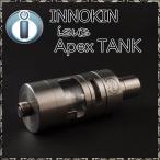 電子タバコ VAPE サブオーム対応 INNOKIN 社製 アトマイザー iSUB Apex TANK