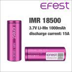電子タバコ VAPE バッテリー Efest IMR 185001000mAh