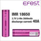 電子タバコ VAPE バッテリー Efest IMR 186502600mAh最大放電電流40A