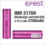 電子タバコ VAPE バッテリー Efest IMR 21700最大放電電流35A容量3700mAh