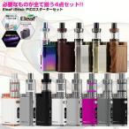 電子タバコ VAPE オリジナルプレゼントてんこ盛り!  iStick PICO(アイスティックピコ) & MELO3mini セット