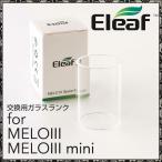 電子タバコ VAPE Eleaf (イーリーフ)MELO3 MELO3mini 専用 交換用ガラスタンク