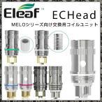 電子タバコ VAPE Eleaf iStick PICO セット MELO3 アトマイザー純正 EC HEAD シリーズ 5個セット