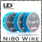 電子タバコ VAPE ワイヤー Ni80 RBA UD Ni80 ワイヤー
