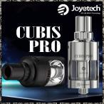 電子タバコ VAPE JoyeTech( ジョイテック ) 社製 アトマイザー  CUBIS PRO Atomizer